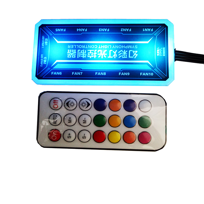 幻彩控制器