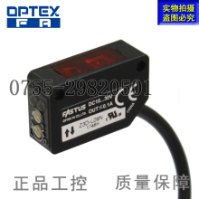 цена на New original photoelectric sensor Z3D-L09N new replaces the old ZD-L09N