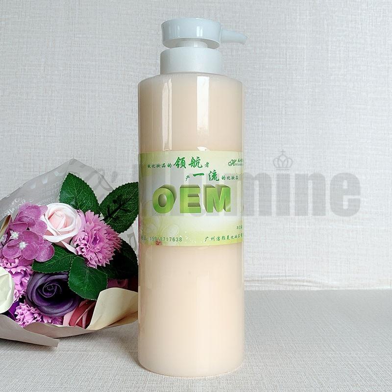 Nutritional Rice Toner 1kg Facial Skin Care Tighten Brighten Improve Fine Line Cosmetics OEM
