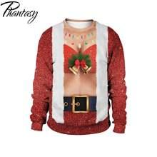 Фантази с принтом мышц блузка рубашка Рождественская Толстовка