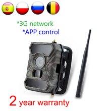 Willfine 3.0CG 3G Macchine Fotografiche della Traccia SMTP Della Fauna Selvatica Scouting Macchina Fotografica 3G Macchina Fotografica di Caccia con controllo APP 3G Foresta telecamere