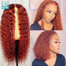 Curly Part Lace Front Human Hair Wigs For Black Women Pre Plucked Brazilian Remy Orange Honey Blonde Colored Human Hair Wig 150%(China)