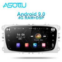 Asottu FO601 Android 9,0 PX6 Auto DVD für Ford focus 2 Mondeo C-max galaxy 2 S-max Transit tourneo gps radio video in dash dvd