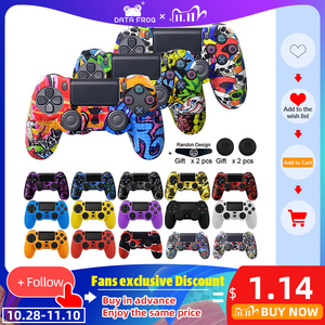 Image 1 - Data Frog Soft Silicone Gel Rubber Case Cover For SONY Playstation 4 PS4 Controller Protection Case For PS4 Pro Slim Gamepad