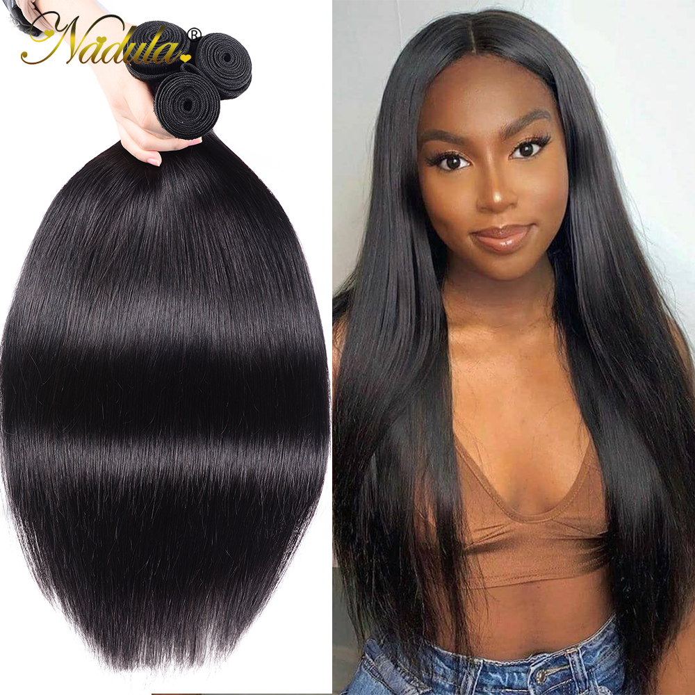 Nadula Straight Bundles  Ponytail 3 Bundles / 4 Bundles Straight Hair Deals  Hair Vendors Wholesale 5