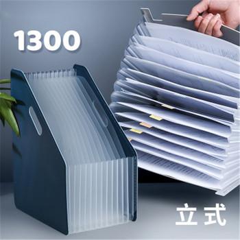 Folder Organizer do papieru uchwyt do przechowywania wielowarstwowe pudełko rozszerzające plik materiały biurowe teczka na dokumenty Folder na biurko tanie i dobre opinie OEING Plik skrzynka Przypadku 45cm x 27cm X124