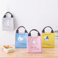 1 шт симпатичная водонепроницаемая сумка для хранения обедов