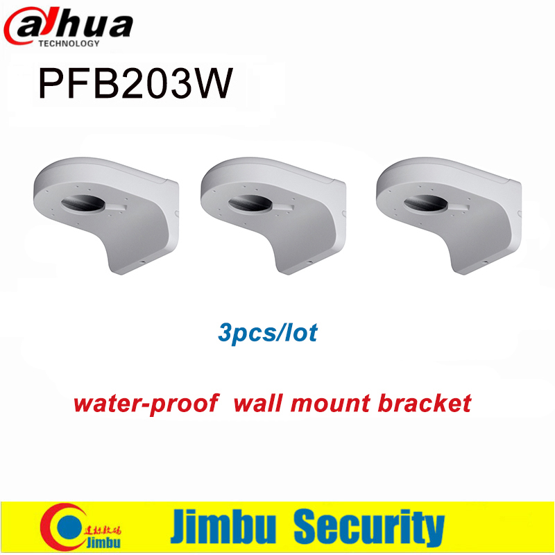 Dahua Bracket CCTV Camera Water-proof Wall Mount Bracket PFB203W 3pcs/lot Dome Camera