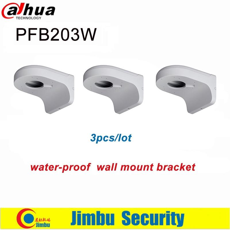 Dahua Bracket CCTV Camera Water-proof Wall Mount Bracket PFB203W 3pcs/lot Dome Camera