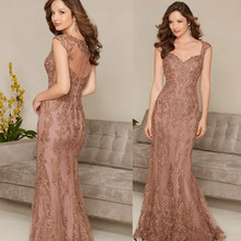 Lace Appliques Mermaid Mother of the Bride Dresses