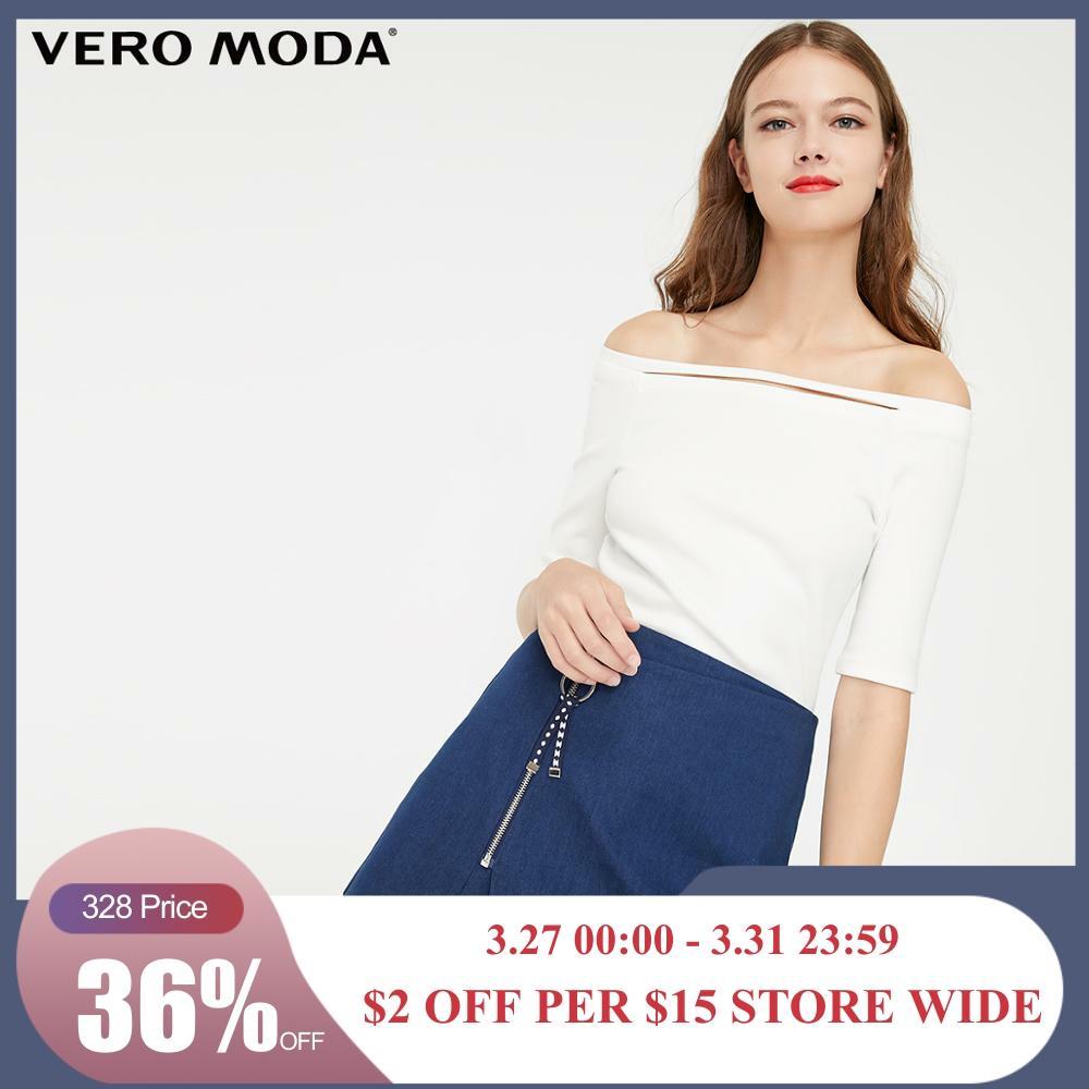 Vero Moda Women's High-rise Washed Zipped Denim Shorts | 319243517