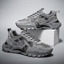 3 Kleuren Dikke Bodem Heren Casual Schoenen Mannen Sneakers Trend Lace-Up Merk Luxe White  Fashion Shoes