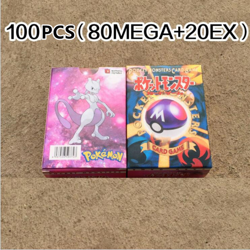 300 шт GX 20 60 100 шт Мега Сияющие карты игра битва карт торговые карты игра детская игрушка «Покемон» - Цвет: 80MEGA 20EX