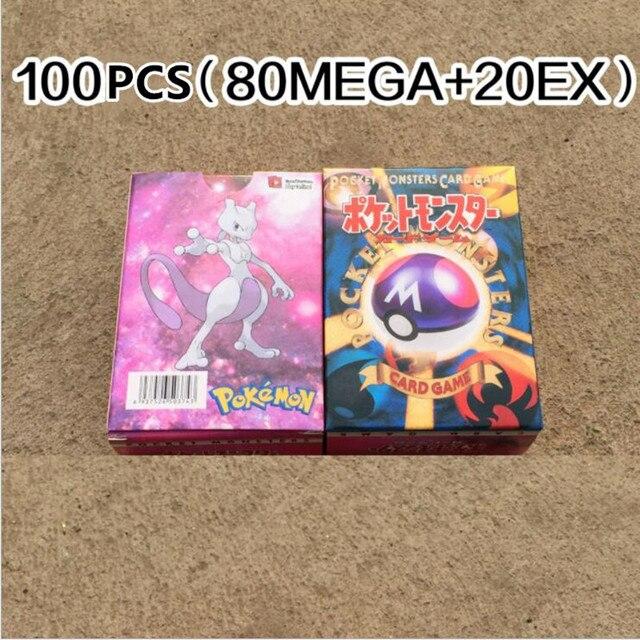 80MEGA 20EX