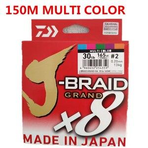 Image 4 - 2018 new DAIWA J BRAID GRAND X8 꼰 낚시 줄 PE 짙은 녹색 CHARTREUSE GREEN 멀티 컬러 Made in Japan