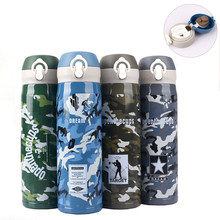 Купить с кэшбэком 500ml Military Insulated camouflage auto mug 304 Stainless Steel Thermals Water Bottle MILK coffee Vacuum Flask Travel tea Cup