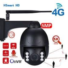 5MP 3G 4G karta SIM automatyczne śledzenie kopuła metalowa kamera IP odkryty 5X Zoom optyczny bezprzewodowy PTZ dwukierunkowy Audio TF