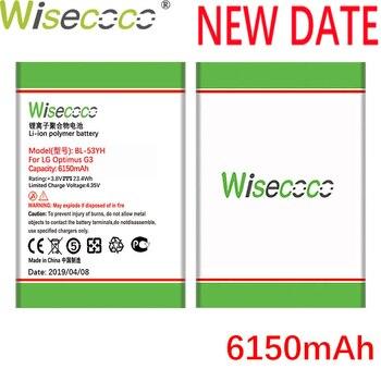 Wisecoco New Battery For LG G4 G3 G5 V10 Google Nexus 5 BL-53YH BL-51YF BL-42D1F BL-45B1F BL-T9 High quality battery new 4600mah bl 48th bl 47th battery for lg optimus g pro f240 k e980 e988 e940 f310 d684 f240s f240l d838 pro 2 battery