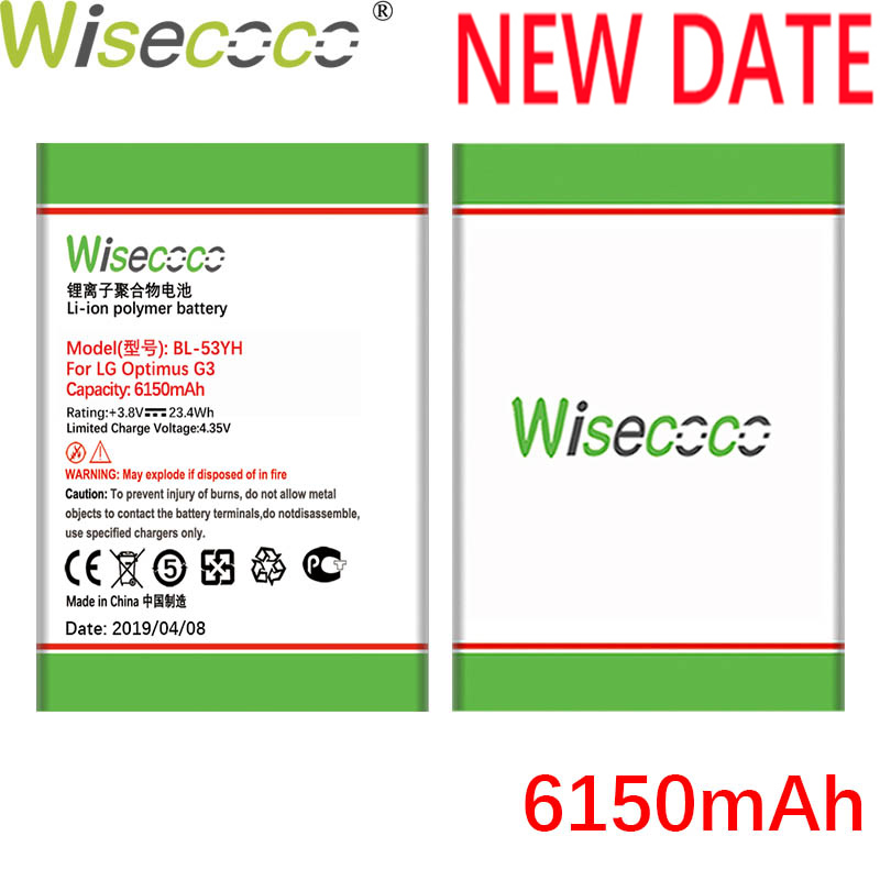 Wisecoco New Battery For <font><b>LG</b></font> G4 G3 G5 V10 Google Nexus 5 <font><b>BL</b></font>-53YH <font><b>BL</b></font>-51YF <font><b>BL</b></font>-42D1F <font><b>BL</b></font>-45B1F <font><b>BL</b></font>-<font><b>T9</b></font> High quality battery image