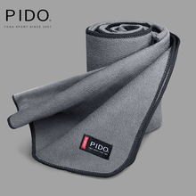 PIDO Side Whipstitch Yoga Towel 180*63cm Non Slip Portable Travel Mat Cape Angle Cover Pilates Fitness Blanket
