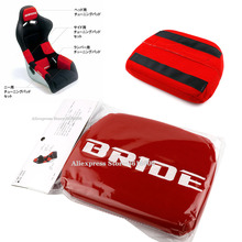 1 шт., подушка для подставки для головы JDM BRIDE