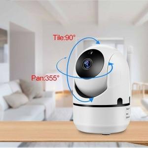 Image 2 - wdskivi Auto Track 1080P IP Camera P2P NAS RTSP ONVIF Surveillance Security Monitor WiFi Wireless Mini CCTV Indoor Camera YCC365