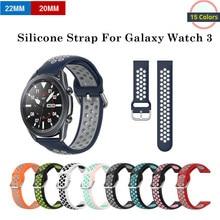 Силиконовый ремешок для Samsung Galaxy Watch 3, 45, 41 мм, ремешки для Samsung Galaxy Watch 46, 42, 2, 1, 44, 40, S3