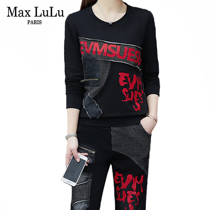 Max LuLu 2020 Spring Fashion Ladies Patchwork Two Pieces Sets Womens Vintage Tops And Harem Pants Loose Female Outfits Plus Size