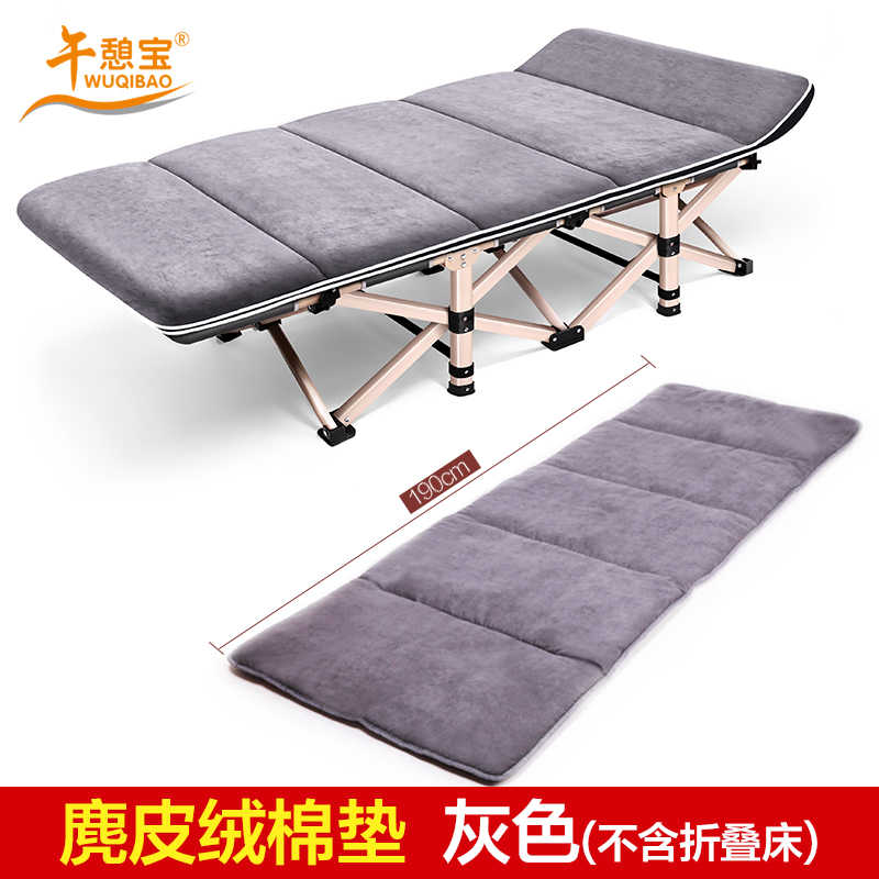 New Folding Bed WinterSummer Nap Couch Recliner Chair Fishing Beach Cushion Cover Mattress Bed Laying Siesta Deck Chair
