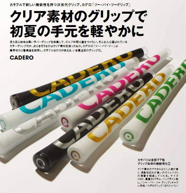 NEW 8PCS CADERO 2X2 AIR NER Crystal Standard Golf Grips Transparent Club Grip 10 Colors Available With Soft Material