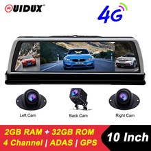 QUIDUX 10 #8222 IPS lusterko wsteczne 4G Android GPS samochód z nawigacją kamera 2G RAM 32G ROM ADAS 1080P kamera na deskę rozdzielczą 4-kanałowy wideorejestrator tanie tanio Po załadunku maszyna zintegrowany MTK6735 Klasa 10 Zewnętrzny 800 Mega Detekcja ruchu Z dwoma obiektywami Funkcja wi-fi