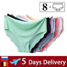 Lot de 8 culottes sans couture, en soie glacée ultra fine pour femme, ensemble de lingerie, sous-vêtements doux, sexy, #F