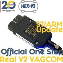Atualize o trabalho real da relação de HEX-V2 hex v2 com 2021 modelo da plataforma de vw-audi vagcom 21.3 pronto simples para o cabo longo do parafuso de 2m do uso