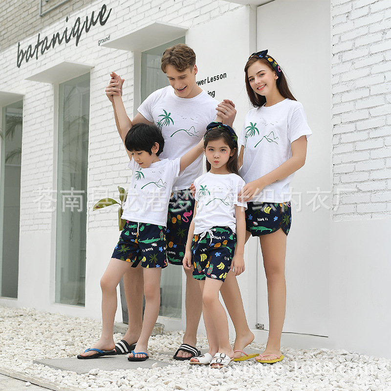Beach Shorts Men's Quick-Dry Parent And Child Seaside Holiday Loose Couple Clothes Hot Springs Shorts Large Size Swimming Trunks