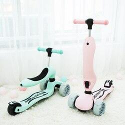 متعددة الوظائف ثلاثة في واحد الطفل الاتساع سكوتر الطفل المبتدئين 1-3-6 سنوات من العمر يمكن ركوب اليويو الرضع