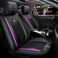 Car Seat Cover Full Set for Infiniti Fx Isuzu D max Jac S3 Jaguar F pace Xf 2009 2010 2011 2012 2013 2014 2015 2016 2017 2018