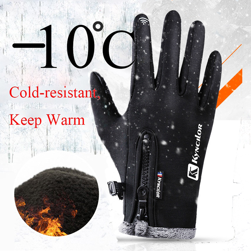 4 Size Cold-proof Unisex Waterproof Winter Gloves Cycling Fluff Warm Gloves For Touchscreen Cold Weather Windproof Anti Slip