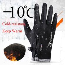 4 rozmiar odporne na zimno Unisex wodoodporne zimowe rękawiczki kolarstwo Fluff ciepłe rękawiczki na ekran dotykowy zimna pogoda wiatroszczelna antypoślizgowa tanie tanio ZhuZunZhe Diving Cloth Dla dorosłych Stałe Nadgarstek Moda Black Gray Pink Ski gloves Waterproof glove Riding glove Mountaineering gloves