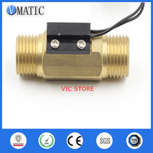 High Quality Electronic Sensor Toilet Auto Flush Brass Magnetic High Precision VC2260 Water Heater Flow Switch
