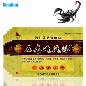 16pcs Knee Joint Pain Relieving Patch Scorpion Venom Medical Patch Joints Orthopedic Plaster Relaxation Muscle Massage D3228