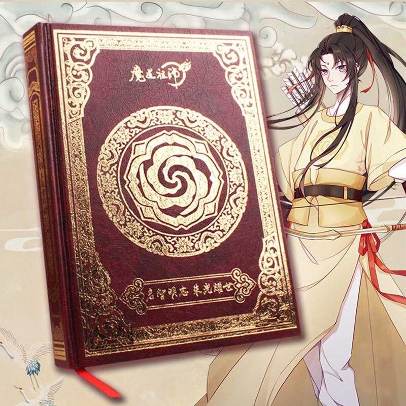 Anime Grandmaster of Demonic Wei wuxian Mo Dao Notebook Magic Circle Notepad