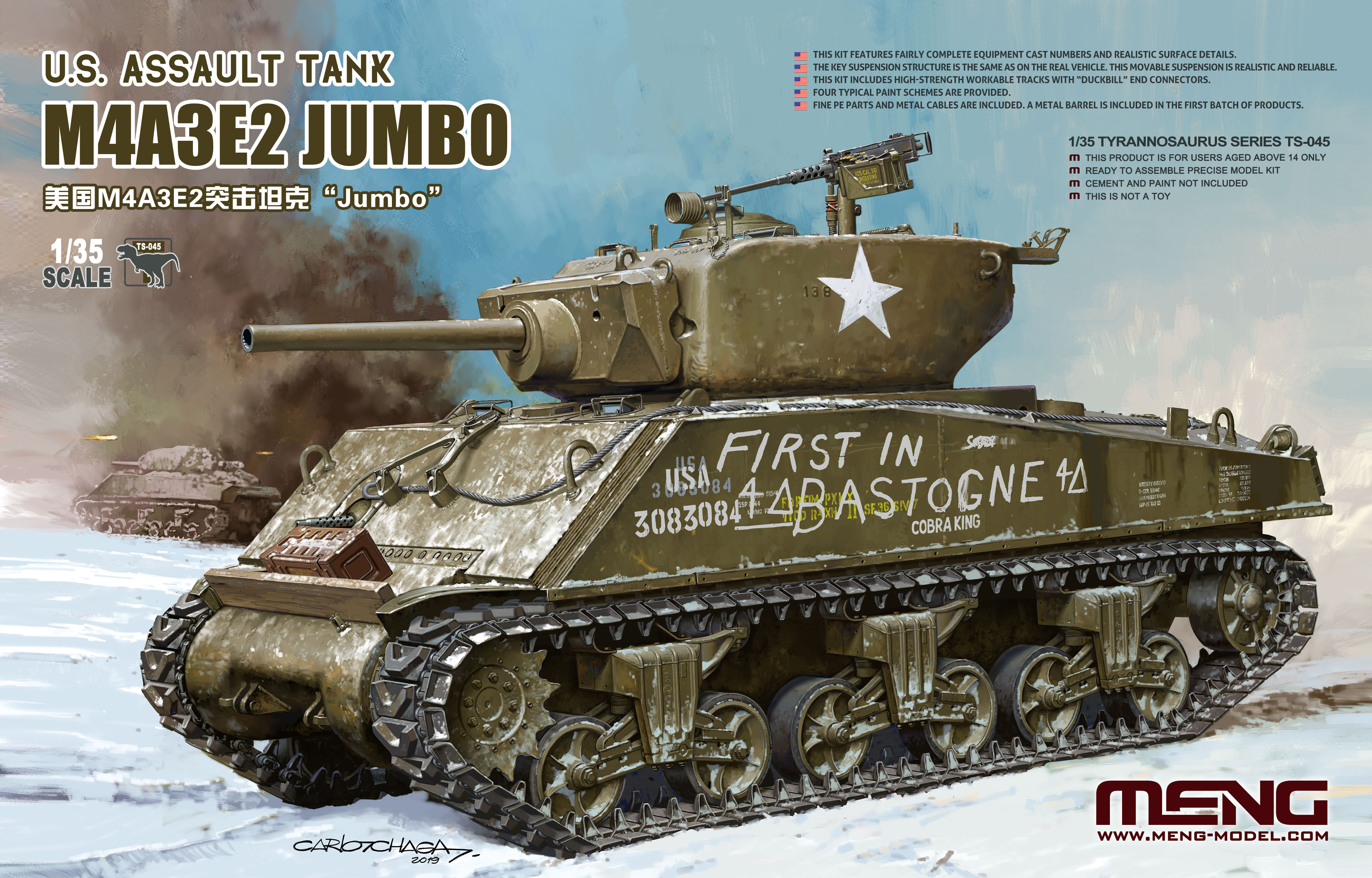 MENG TS-045 1/35 U.S. ASSAULT TANK M4A3E2 JUMBO TRRANNOSAURUS SERIES MODEL 2019