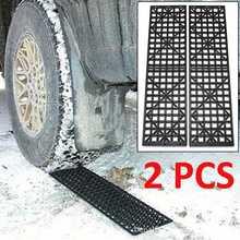 Комплект из 2 предметов, для уборки снега льда грязи дороги яснее авто автомобиль грузовик зимние цепи шины Recoverys тяговых мат колеса ремень т...