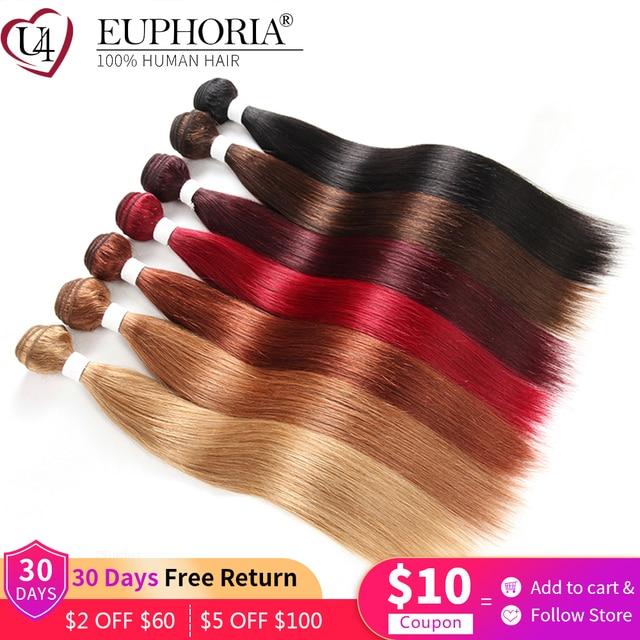 شعر طبيعي مفرود برازيلي 1/3 قطعة حزم بورجوندي أحمر شقراء 27 بني اللون شعر ريمي مموج حزم ملحقات EUPHORIA