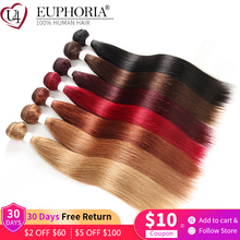 Brazilian Straight Human Hair 1/3 pcs Bundles Burgundy Red Blonde 27 Brown Colored Remy Hair Weaving Bundles Extensions EUPHORIA