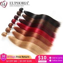 Cheveux humains brésiliens droits 1/3 pcs paquets bourgogne rouge Blonde 27 brun couleur Remy cheveux tissage faisceaux Extensions euphorie