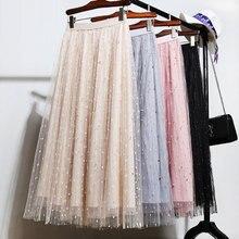 At All Seasons Can Wear Skirt Korea Fashion Women Sweet A line Long Skirt Three tier Fabric Gauze High Waist Maxi Skirt D180