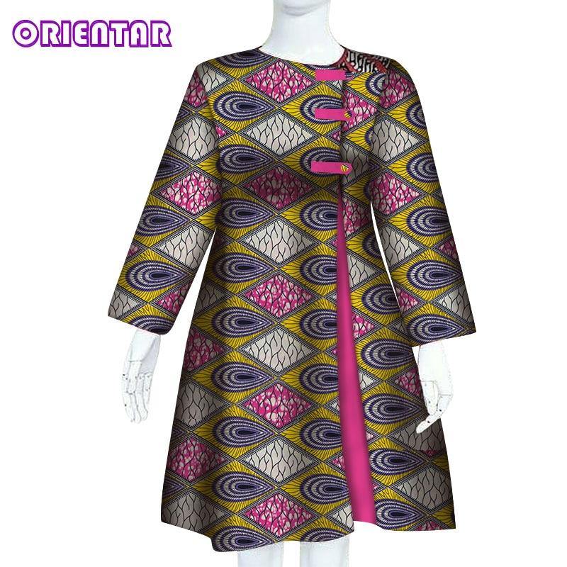 Ankara print dress  open back wax print dress African knee length print dress  African wax dress  kitenge dress Serengetti doll