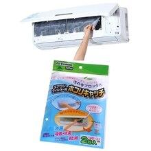 2 шт кондиционер ветровой выход Пылезащитная крышка DIY самоприлипание очиститель воздуха фильтр бумага