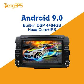 Android 9 PX6 DSP For KIA Carnival Sedona 2014 2015-2018 Car Multimedia Stereo Player DVD Radio upgrade GPS Navigation Head unit image